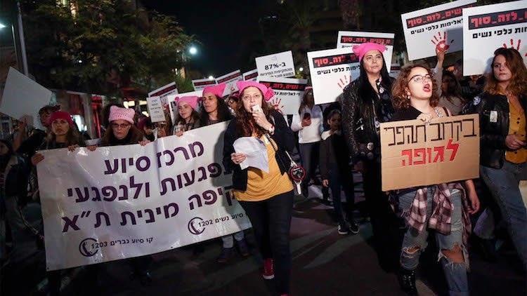 manifestación-mujeres-Israel